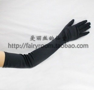COSPLAY accessories Universal good long gloves elastic gloves