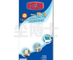 Dr. Chen thickens and cleans, cleans and cleans Kelin high efficiency degreasing environmental protection materials, which are suitable for cleaning electronic products