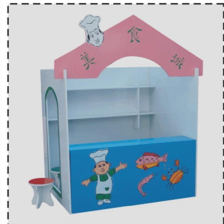 Детские Семья младенца комнаты/детсада игры/хорошая семья младенца города еды/крытая малая дом. 想 你 的 三 百 6 十 五 天.
