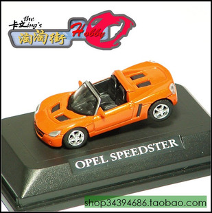 YM11 car model alloy Opel Opel Speedster orange YatMing Yiming