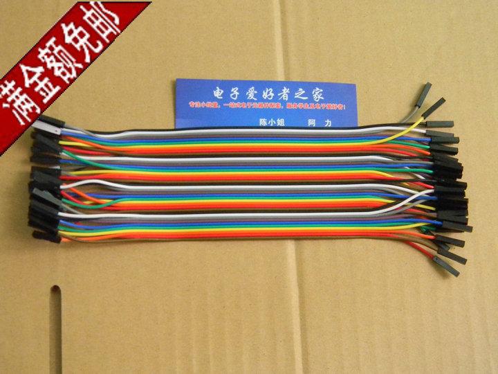 Цвет кабель 40P женщина dupont линия двойной женщина долго 20CM мать поворот мать отверстие поворот отверстие 40 корень 40pin строка