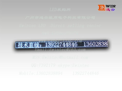 <table><tr><td><font color=blue>厂家特价直销半户外3.27*0.39M高亮P0单白/白光LED显示屏整屏</font></td></tr></table>