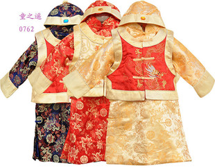 New Year costume performance clothing boys winter children quilted robe capped a three piece suit landlord gowns Diego