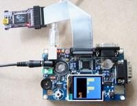 LPC2148开发板 TFT真彩屏 ULINK仿真器套件ZLPC2148【北航博士店