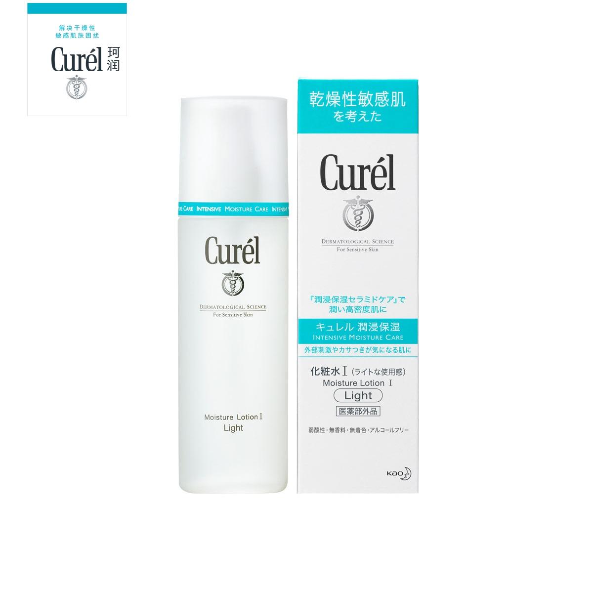 Curel/珂润 润浸保湿化妆水I怎么样