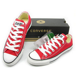 Star super love swept the world convers help low red canvas shoes