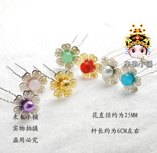 (45 yuan Express) Chinese clothing cheongsam bride classical flower hairpin hairpin hairpin U
