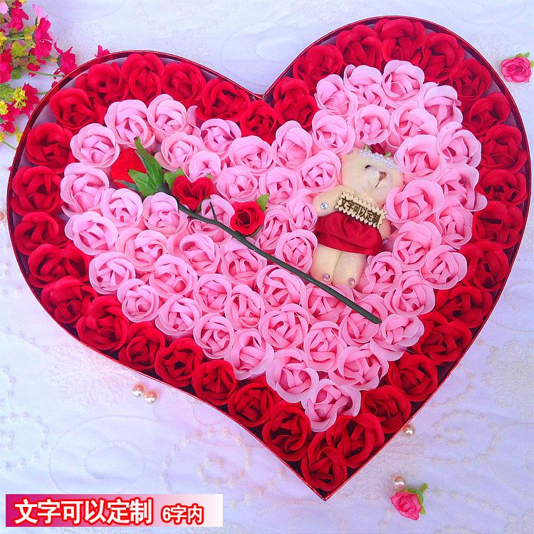 生日礼物其他礼品/节庆用品送妈妈给母亲老妈40-50岁实用三八红色