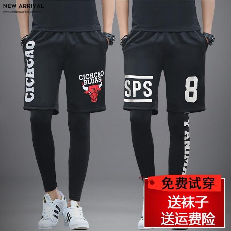 Running mens same tight Leggings sports running basketball fake two piece suit running brother Hip Hop Pants