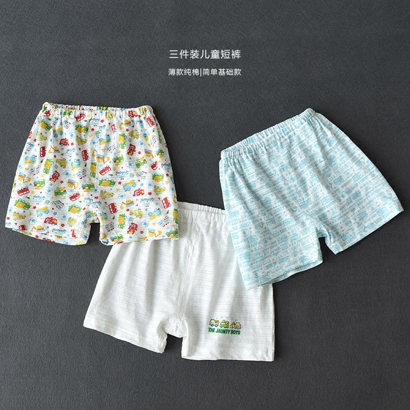 三件装 儿童薄款 纯棉三分裤 短裤 夏装