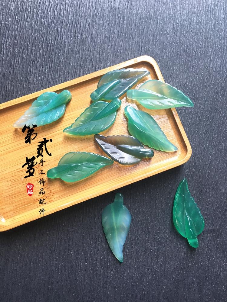 手工发簪材料 天然绿玛瑙树叶 立体雕刻 玛瑙树叶 有柄带孔细长形