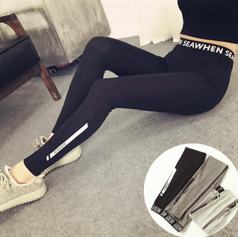 夏超薄款黑色字母运动打底裤女外穿莫代尔棉紧身弹力裤高腰小脚裤