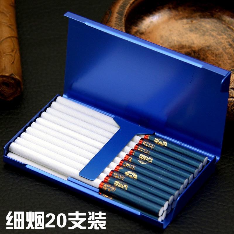 (用68.1元券)加长女士20支装细烟超薄铝合金烟盒香菸盒子个性定制照片创意刻字