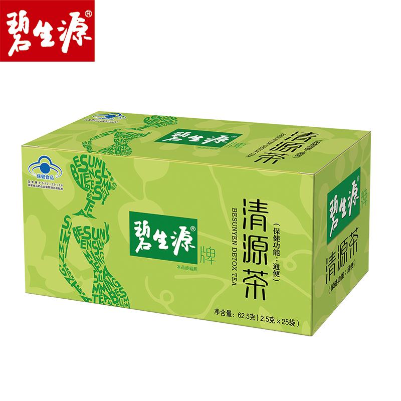 碧生源清源茶清宿便润肠通便排便顺畅常润茶润通茶正品非酵素25袋