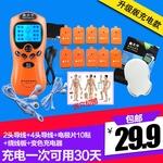 充电颈椎按摩器家用多功能电子理疗数码经络仪脉冲电动全身按摩仪