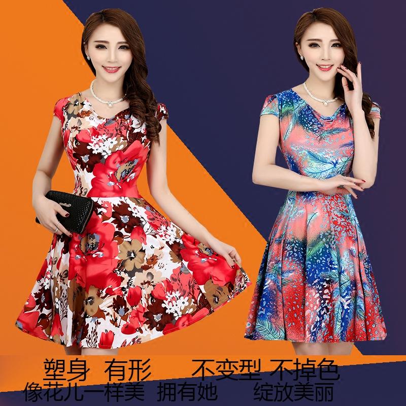 中老年女装夏装连衣裙2018新款30岁50大码中年妈妈装夏季韩版裙子35.00元包邮