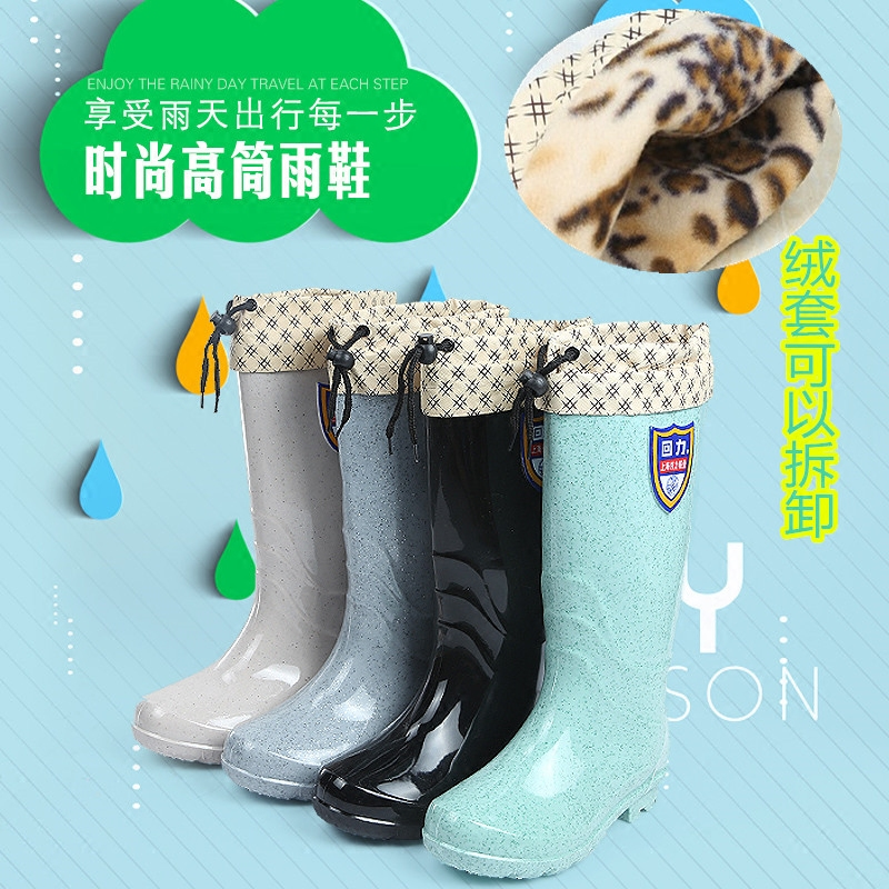 Genuine resilience rain shoes womens spring and autumn high tube rain boots fashion medium tube waterproof and anti slip hard rubber shoes water shoes overshoes