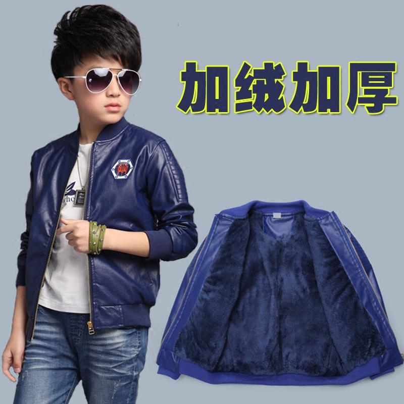 男童外套秋冬装2018新款中大童儿童皮衣夹克加绒男孩上衣服韩版潮