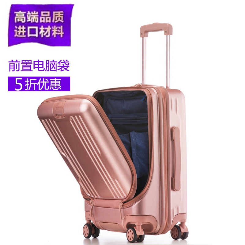 Brand front computer Trolley Case business boarding box 20 inch luggage code box universal wheel open cover travel case