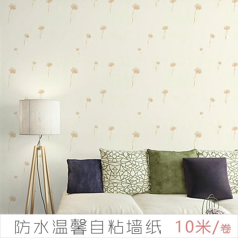 墙纸自粘壁纸大学生宿舍寝室女孩PVC防水卧室温馨背景墙贴纸10米