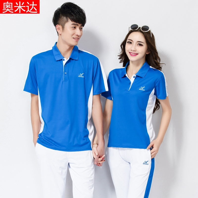 Omeda new sportswear short sleeve T-shirt fitness gymnastics women summer men's Jiamusi square dance couple set