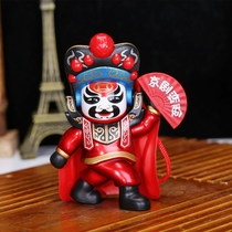可以玩川剧脸谱京剧变脸娃娃摆件玩偶创意公仔中国特色玩具小礼物
