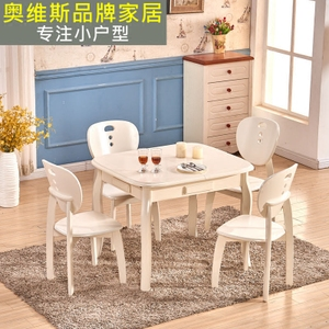 象牙白实木餐桌...