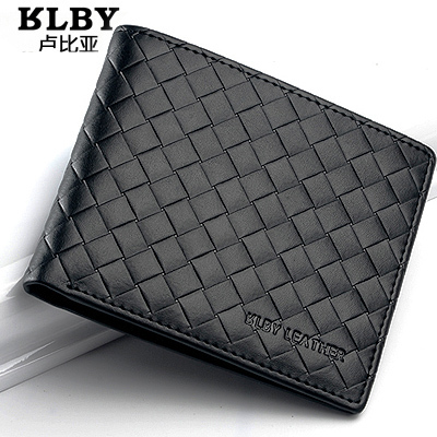 Rubia mens wallet short leather genuine woven horizontal wallet soft leather ultra thin business mens wallet
