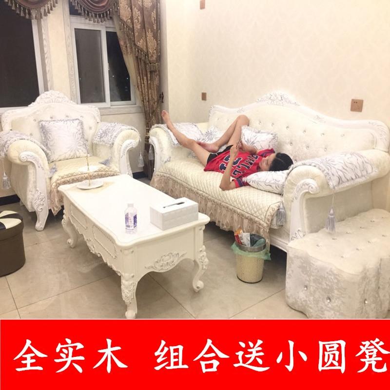 欧式布艺沙发组合123客厅整装小户型简约现代北欧三人双人可拆洗