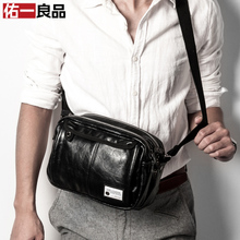 On a fine products male han edition recreation tide bag shoulder bag new worn the postman bag waterproof movement yoshida bag