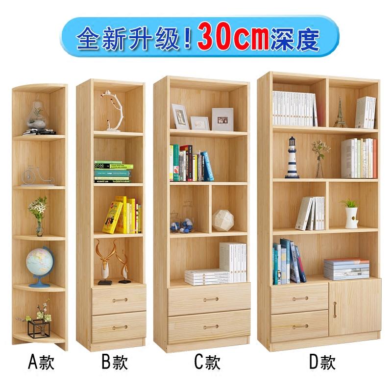 Дерево книжный шкаф легко бесплатно сочетание для взрослых книга кабинет книжная полка стеллажи ребенок хранение кабинет с дверями сосна шкаф