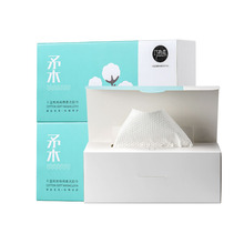 Qiaowuzhi cotton soft washcloth (3 boxes)