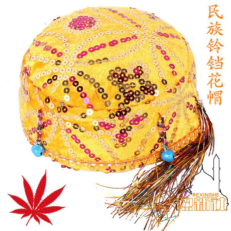 Новый Синьцзян танец головной убор цветок шляпу танцы шапка детские Взрослые граждане пайетки Круглый колпачок