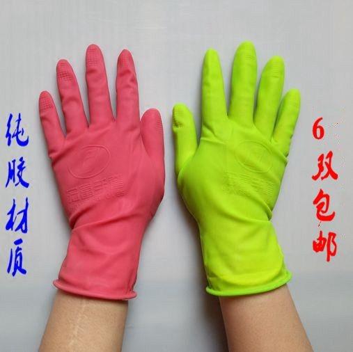 胶皮 家用短款/女用 洗碗/洗衣 橡胶 乳胶   手套