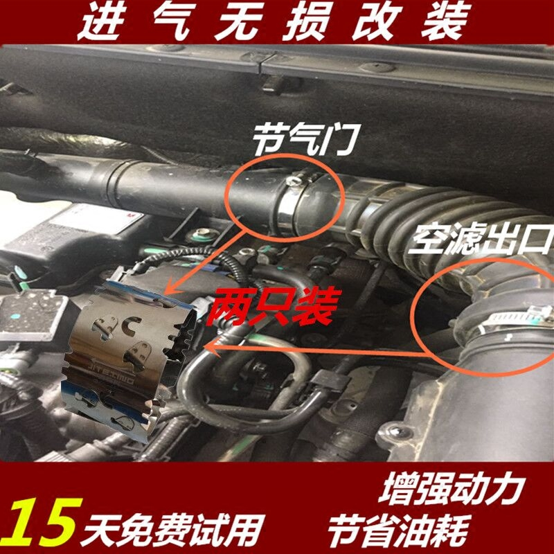 Автомобильный топливный Saver Power Boost Engine Fuel Accelerator Запуск турбонагнетателя обновленная бесплатная доставка по китаю
