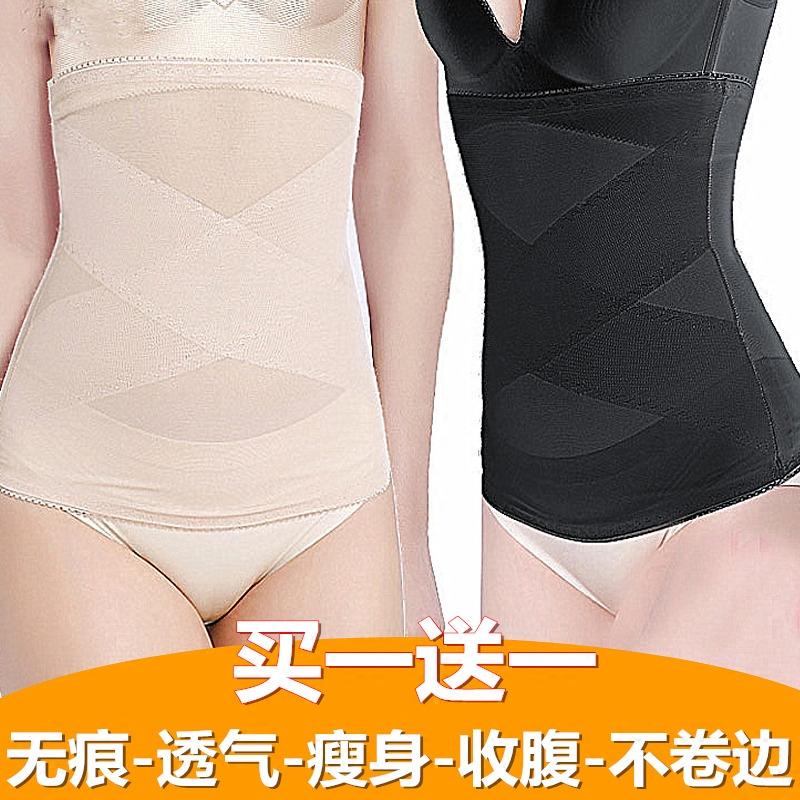 收腹带衣服瘦身薄款夏季束腰隐形收腰束缚衣塑身衣减肚子美体塑形