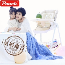 Pouch Baby dining chair children dining chair portable foldable multi-functional baby dining chair seat stool
