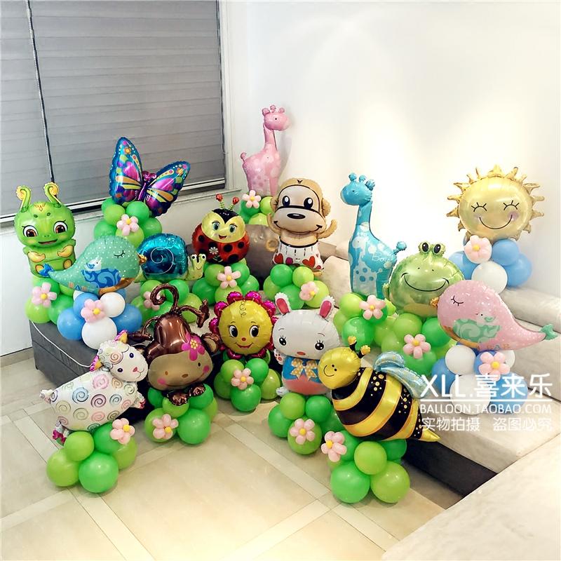 儿童生日派对客厅气球立柱宝宝满月(用4元券)
