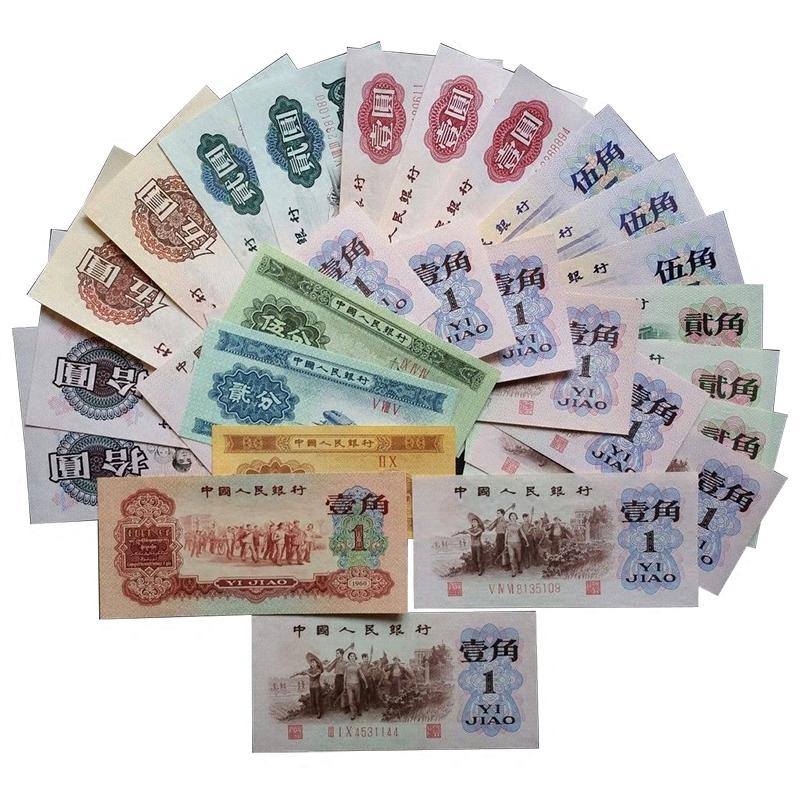 Третья серия юаней Артикул 552278969721