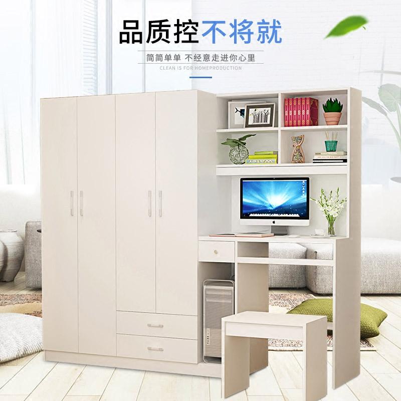 电脑台式写字书桌家用学生带书架组合 实木质2 3 4门衣柜书柜一体