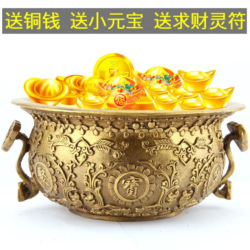风水纯铜聚宝盆摆件 招财聚财家居香炉工艺品开运装饰品旺财礼品