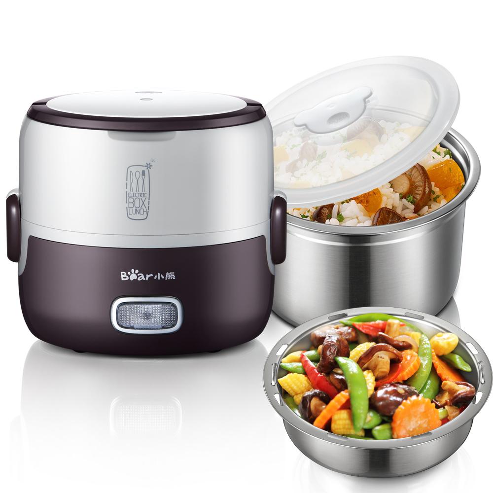 小熊自加熱飯盒DFH~S2016雙層保溫電熱飯盒蒸飯器可插電蒸煮飯盒