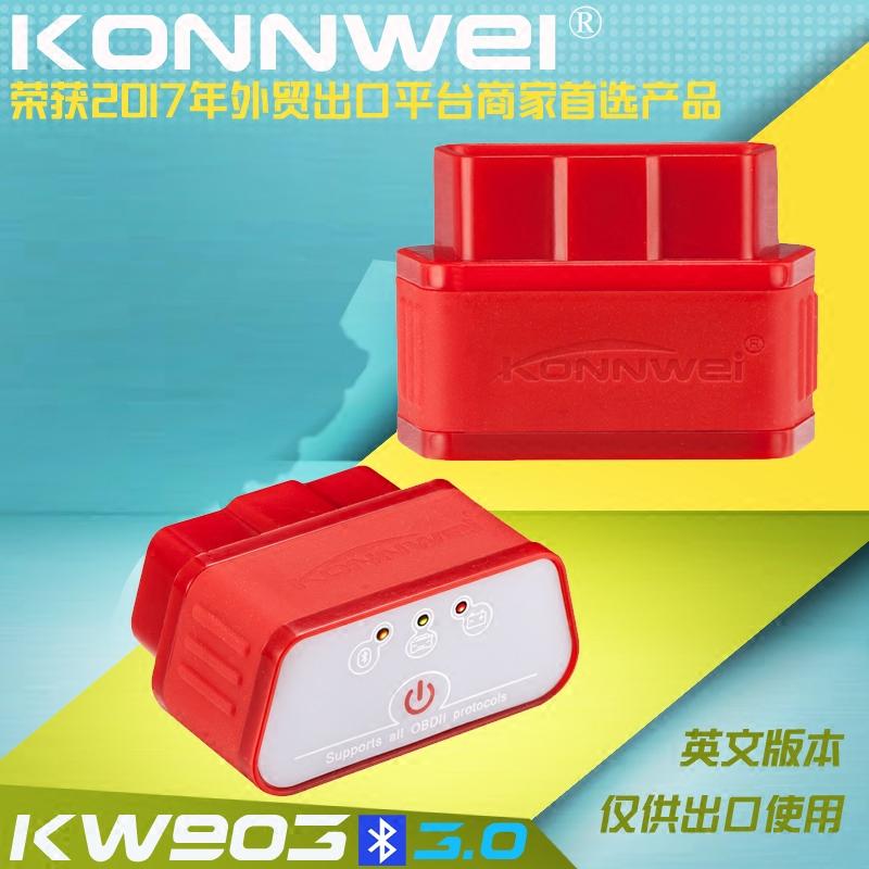 Для импорта Экспорт KONNWEI KW903 ELM327 OBD синий Инструмент сканирования диафрагмы зуба 3.0