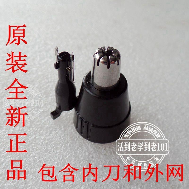 松下鼻毛器 ER-GN30 ER-GN10 通用 ER417 ER430 ER420 ER412 刀�^