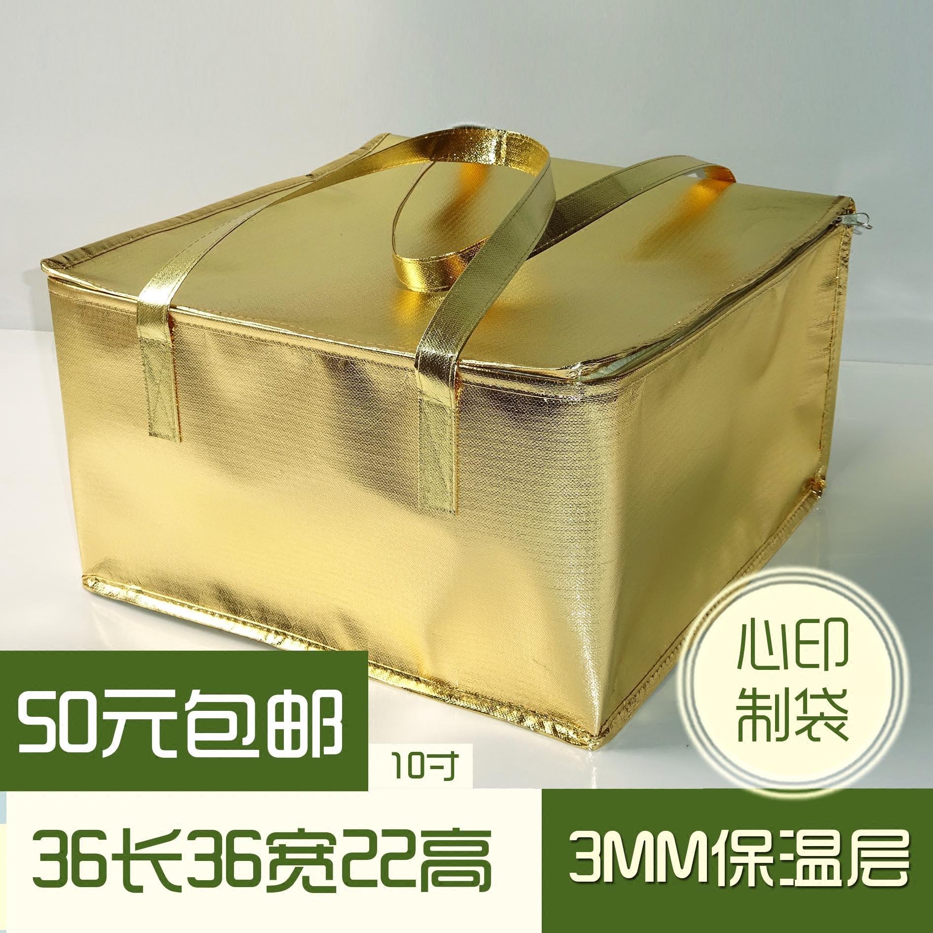 Полноценный плюс большой торт теплоизоляции мешок 6/8/10/12/14 дюймовый холодный тибет мешок фольга страхование холодный сохранение лед комплекты продавать пакет