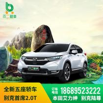 海南海口三亚租车自驾游舒适5座本田CRV商务7座别克GL8旅游租车