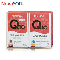NovaSol Nohui brand coenzyme Q10 Soft capsule 0.5g Granules * 60 Capsules *2 Bottle German imported water soluble