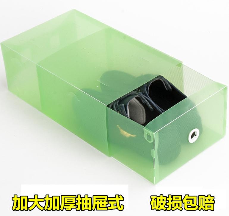 5个装 抽屉式加厚透明鞋盒男女 宜家塑料翻盖鞋盒 鞋子收纳盒