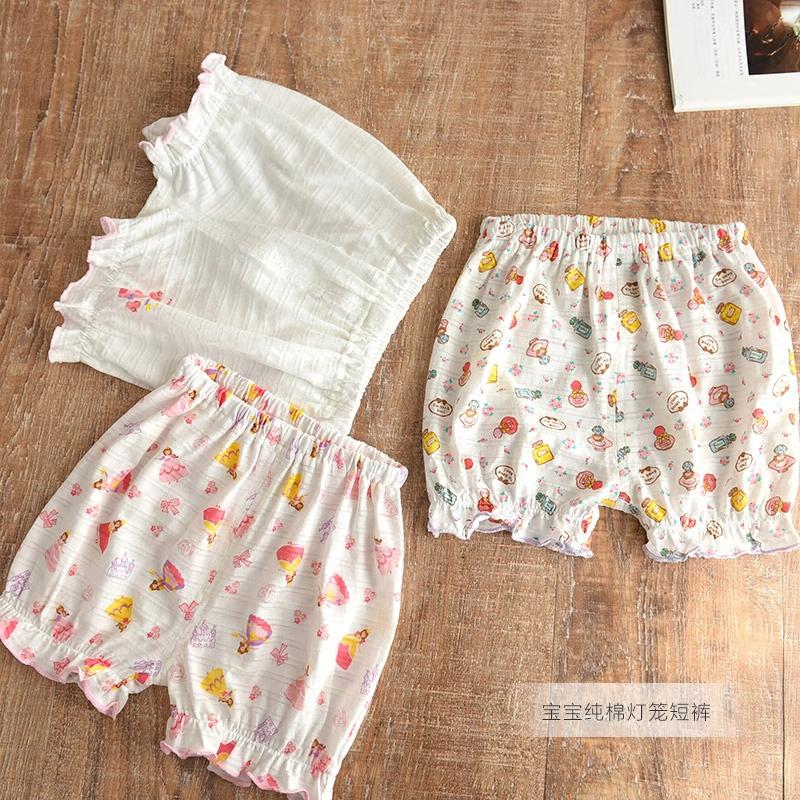 三件装 女童 纯棉竹节棉灯笼裤 儿童短裤 薄款透气 夏装