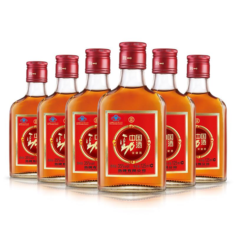 ~天貓超市中國勁酒 125ml^~6瓶套餐